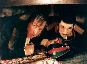 Dobrodružství pod postelí (1997)